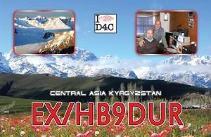 exhb9dur_front(1)