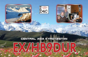 exhb9dur_front(1)