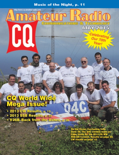 CQ MAGAZINE COVER WITH D4C