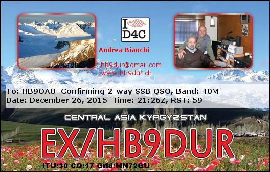 New eQSL design available